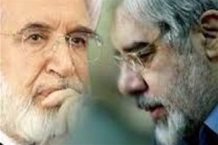 میرحسین موسوی  کروبی