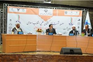 برگزاری جلسه نقد کتاب «مبارزه با فساد اداری با رویکرد اسلامی» در واحد خرم آباد