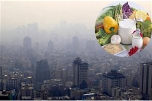 مردم در روزهای آلودگی هوا شیر و  سیب مصرف کنند