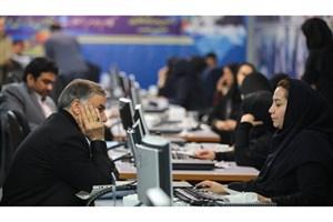 ثبتنام ۴۸۰ نفر از حوزه انتخابیه تهران/نامنویسی وزیر اسبق ارتباطات و محجوب