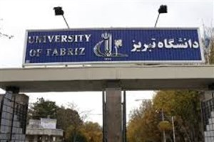 مسئولان دانشگاه تبریز برگزاری برنامههای روز دانشجو را ممنوع اعلام کردند