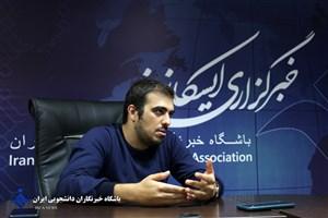 شورای صنفی پشتوانه سیاسی ندارد/ مسئولان نگران بیانات دانشجویان در۱۶ آذر هستند