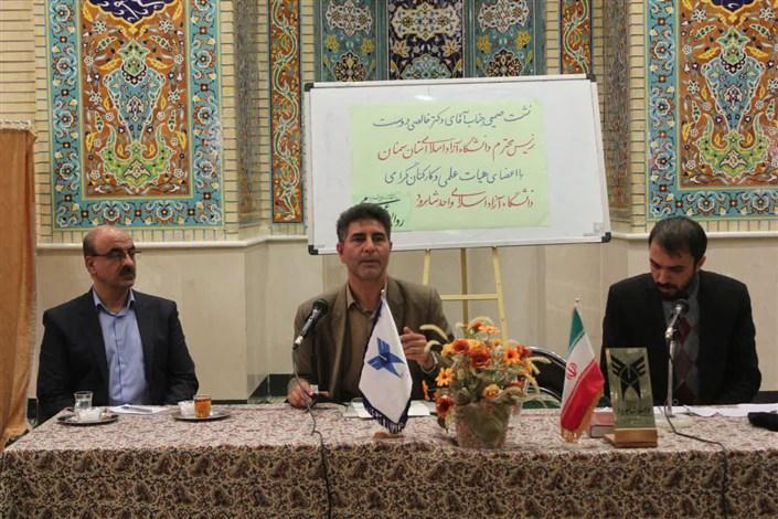 جلسه اساتید و کارکنان با رئیس دانشگاه آزاد اسلامی استان سمنان