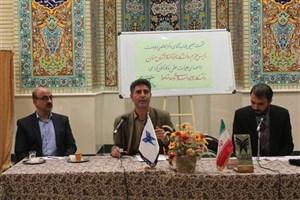 طرح تعاون از سیاستهای برتر دانشگاه آزاد اسلامی است