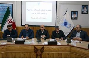 تربیت دانشجویان فناور و نوآور در دستور کار دانشگاه آزاد استان مرکزی