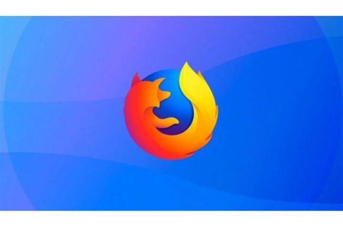 فایرفاکس 2