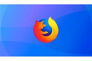 ویژگی جدید Firefox تماشای فیلم ها را آسان می کند