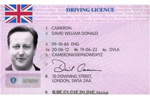کاربران اندروید به کارت شناسایی و گواهینامه نیاز نخواهند داشت!