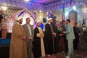 نفرات برگزیده بخش شفاهی جشنواره ملی قرآن و عترت دانشجویان سراسر کشور معرفی شدند
