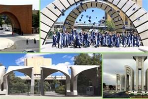 تأسیس گروه پنج دانشگاه صنعتی کشور موسوم به UT۵