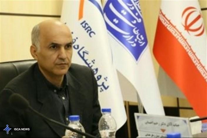 حسین صمیمی پزوهشگاه فضایی ایران