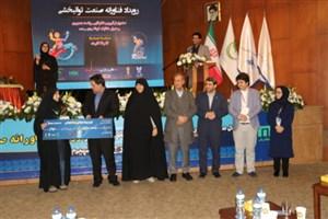 رویداد استارتاپی صنعت توانبخشی  در واحد تهران غرب برگزار شد