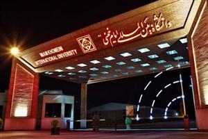 مسئولان دانشگاه امام خمینی(ره) برنامه دفتر جامعه اسلامی دانشجویان را بیدلیل لغو کردند