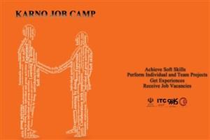 کمپ اشتغال برای ایجاد فرصت شغلی در حوزه نانو برگزار میشود