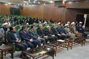 همایش رسالت دانشگاهیان در برابر استکبار جهانی در واحد مشهد برگزار شد