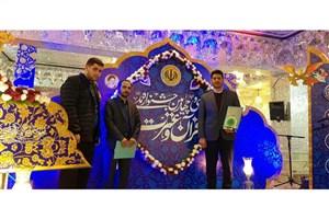 دانشجوی واحد تبریز در مسابقات سراسری حفظ کل قرآن کریم دوم شد