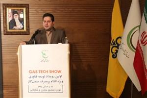 صندوق پژوهش و فناوری در حوزه نفت راهندازی میشود