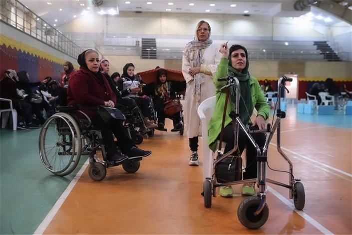 تخفیف ورزشی به معلولان