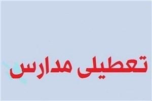 مدارس استان قزوین فردا تعطیل است