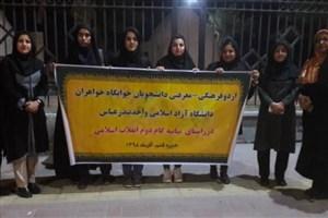 اردوی فرهنگی دانشجویان خوابگاهی واحد بندرعباس به مقصد جزیر ه هنگام برگزار شد