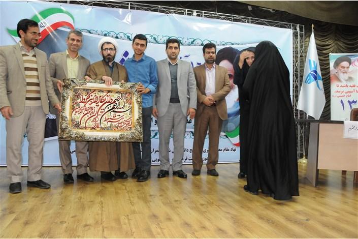 بزرگداشت روز  دانشجو در واحد خرم آباد