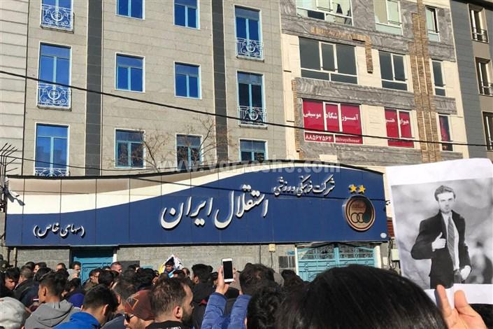 نسخه تدبیر و امید در استقلال به فاجعه انجامید