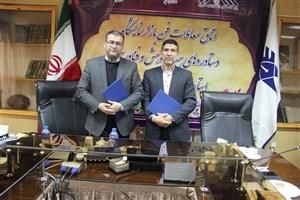 تفاهم نامه همکاری واحد کرج و سازمان نظام مهندسی البرز منعقد شد