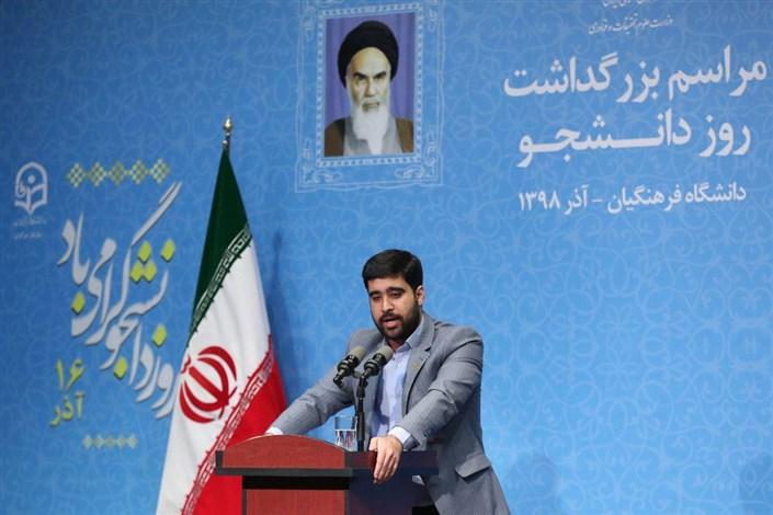 زادمهر دانشگاه فرهنگیان روحانی