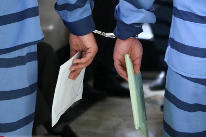 صدور حکم قطعی پرونده اختلاس و ارتشا در آب منطقهای شهرستان اردبیل