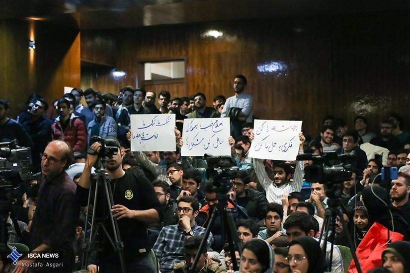 گرامیداشت روز دانشجو در دانشگاه صنعتی شریف