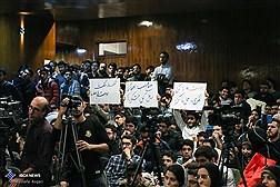 جریانهای دانشجویی برنامه نامزدهای انتخابات را مطالبه کنند