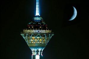 برگزاری ویژهبرنامه شب یلدا در برج میلاد