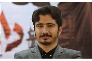 پایاننامه دانشجوی واحد نراق در همایش پیام جهانی اربعین برگزیده شد