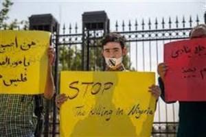 ازلغو برنامههای روز دانشجو تا تجمع دانشجویان در حمایت از شیخ زکزاکی