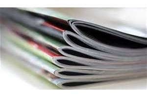 نشریات دانشجویی برای بقا به حمایت مالی نیاز دارند/ حذف محتوای نشریات به دلیل عدم نقدپذیری مسئولان فرهنگی