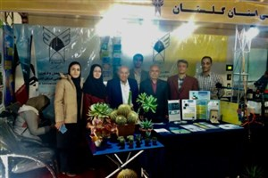 اختتامیه بیستمین نمایشگاه دستاوردهای پژوهش، فناوری و فنبازار استان گلستان برگزار شد