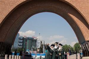 جزئیات پذیرش دانشجوی ارشد در دانشگاه تربیت مدرس اعلام شد