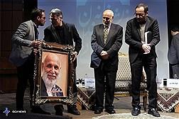 همایش علم سیاست، ایران امروز و گذارهای پیش رو