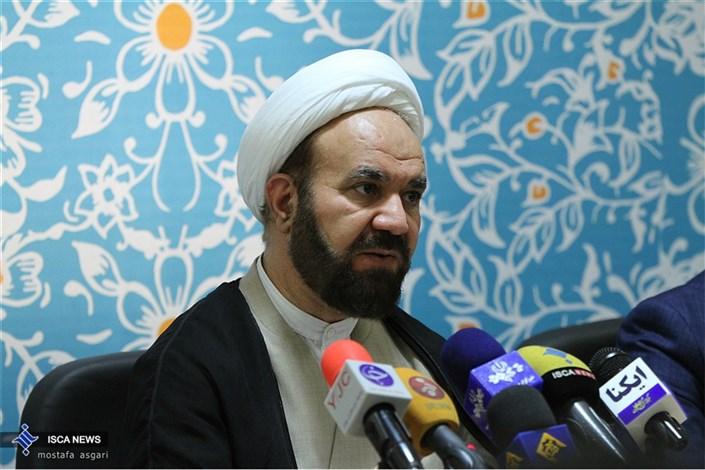 نشست خبری سی و چهارمین جشنواره ملی قرآن و عترت