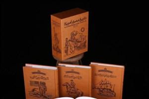 انتشار یک کتاب لاکچری درباره تاریخ آمریکا/ کتاب 890 هزار تومانی را چه کسی میخواند؟