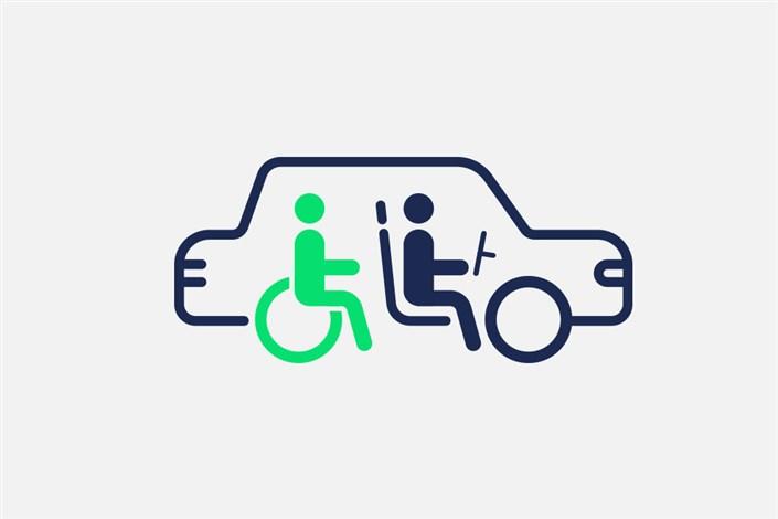 تسهیلات ویژه اسنپ برای معلولان