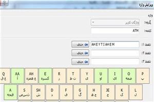 جذب 7هزار کاربر ایرانی در نرم افزار تبدیل گفتار به متن