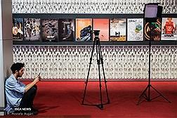 سیزدهمین جشنواره سینما حقیقت