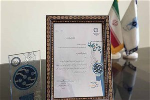 غرفه دانشگاه آزاد اسلامی مشهد، غرفه برتر نمایشگاه هفته پژوهش و فناوری استان شد