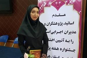 عضو هیات علمی دانشگاه آزاد بندرعباس پژوهشگر برتر استان شد