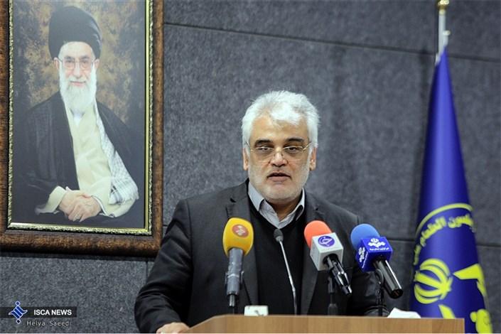 همایش پژوهش کمیته امداد امام خمینی(ره)