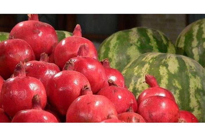 قیمت میوه های یلدایی