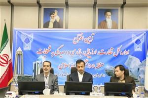 ششمین اداره کل منطقهای نظارت دانشگاه آزاد اسلامی در همدان افتتاح شد