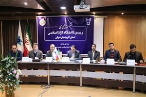 7 هزار مسأله در مرکز تحقیقات چرم و کفش واحد تبریز احصا شده است