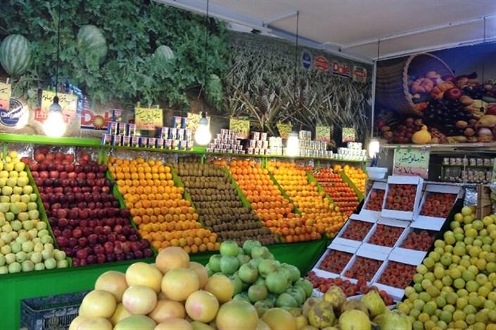 جشنواره یلدا د رمیادین میوه و تره بار